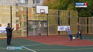 Пермь как территория спорта