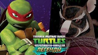 Черепашки-Ниндзя: Легенды SPLINTER & RAPH VS ALL BOSSES (TMNT Legends IOS Gameplay 2016)