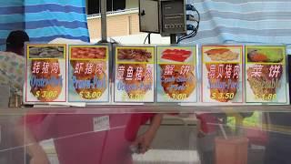 Teochew Meat Puff