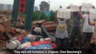 Reporter Chen Baocheng