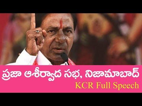 CM KCR Speech At Praja Ashirvada Sabha in Nizamabad | Live | Bharat Today