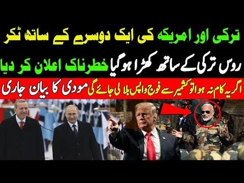 ALIF NAMA Latest Headlines | turkey Big announcement ,Pakistan India Iran news