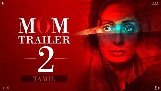 MOM Trailer 2