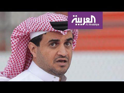 رئيس نادي الشياب السعودي يتحدث عن استراتيجية دعم الأندية  - نشر قبل 13 ساعة