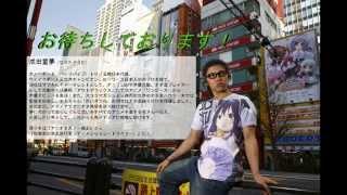 成田童夢「夢組」プロモーションビデオ 成田童夢 動画 28