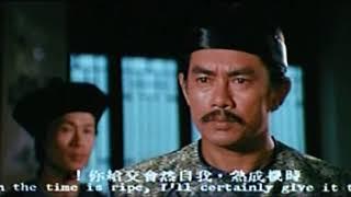 Chen Sing Der Unschlagbare von Tibet
