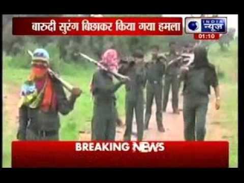 Maoists attack in Maharashtra