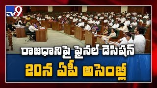 AP assembly sessions to begin from Jan 20