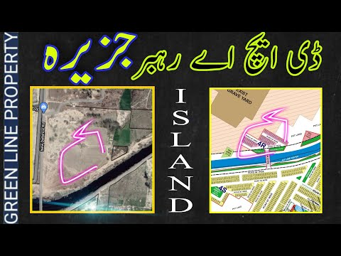 Island in DHA Rahbar Phase 11 Sector-4 Lahore