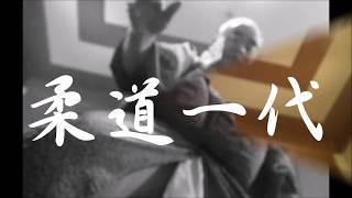 作詞:星野哲郎、作曲:山路進一\(*^▽^*)/とてもヘタクソです.