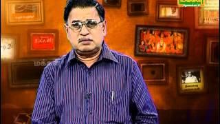 Pie Mathematics Association Ramanujan Book Review in Makkal TV