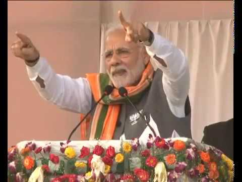 PM Shri Narendra Modi's speech at public meeting in Asthabal Maidan, Agartala : 15.02.2018