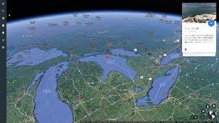 【グーグルアース】世界の湖ランキング(面積)