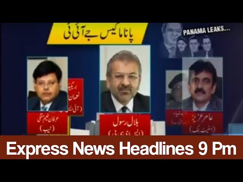 Express News Headlines and Bulletin - 09:00 PM - 9 May 2017 | Express News