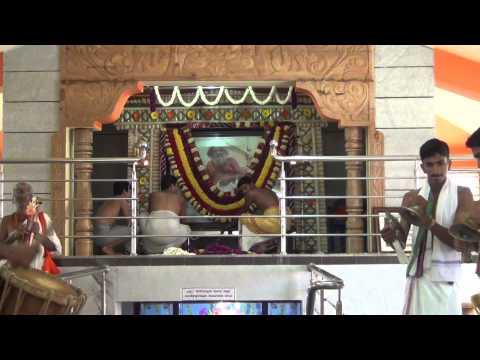 Banavara Vedike