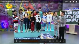 中國新聲代第三季20150718期 炎亞綸與學員大跳熱舞 高顏值正太向tfboys學習