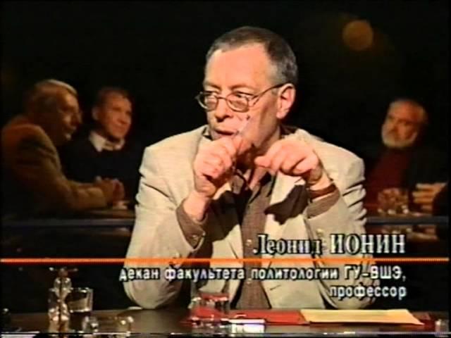 """Актуален ли Сталин сегодня? Из архива передачи """"Что делать?"""" Эфир 2003 г."""