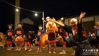 4k 下立神社の秋祭り2018 Lion dance of Oritate thumbnail