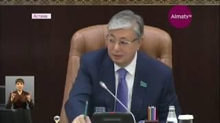 Касым-Жомарт Токаев возмутился расхождениями в данных о торговле с Китаем.(15.06.17)