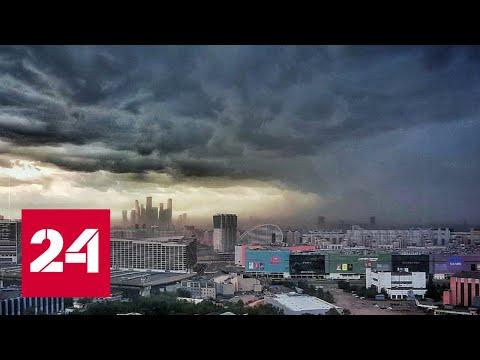 По Москве и