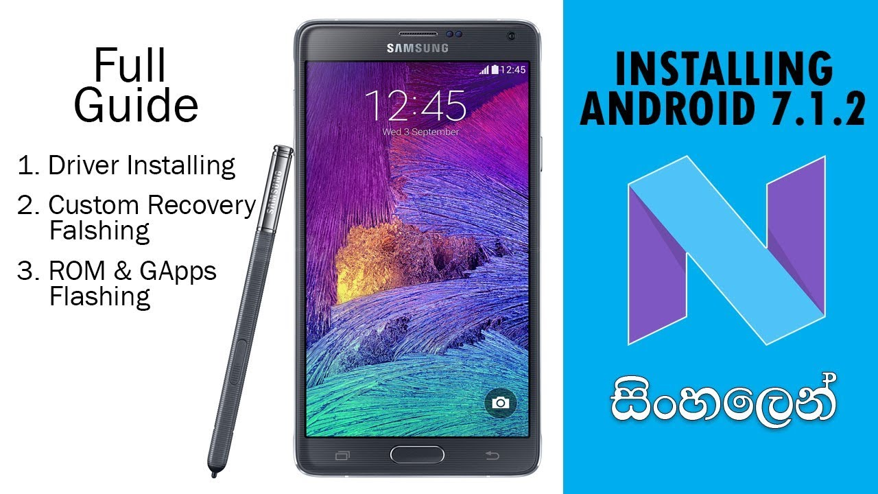 Android Nougat 7 1 2 for Galaxy Note 4 | Full Guide | Sinhala