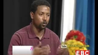 Ethiopian Tourism - Gafat - King Tewodros