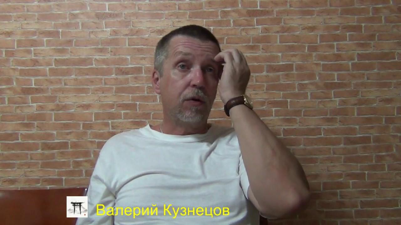Обсидиан.  Сакральные свойства. Литотерапия. Валерий Кузнецов.