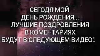 Фанфик,отель элеон 21 серия 3 сезон,ФИНАЛ!!!!