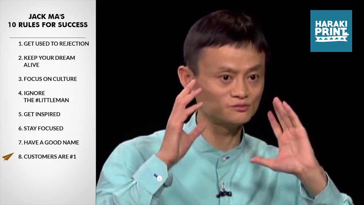 Jack Ma S Top 10 Rules For Success By Evan Carmichael Youtube