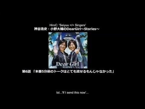 [DGSsub] Episode 6 seiyuus & singers, Birth of Kamiya EroC & Ono DaiSukebe