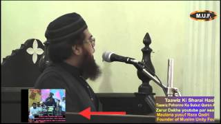 AAKHIRAT KI TAYYARI  By Maulana Yusuf Raza Qadri