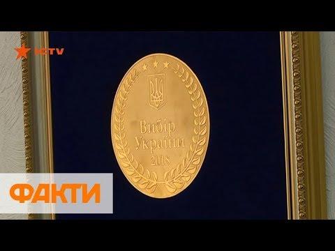 Download ТМ Villa Krim – Выбор Украины 2018 года