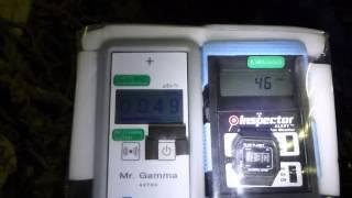 Radiation measurement 愛媛・大島・宮窪漁港の放射線測定20130504