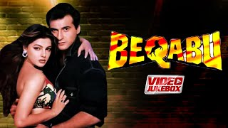 Beqabu All Songs Video Jukebox | Mamta Kulkarni | Sanjay Kapoor | 90's Hit Movie Songs | Tips Films