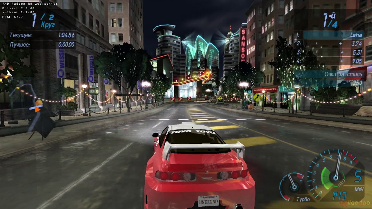 Need for Speed: Underground WIPdgVoodooD3D9+DXVK Linux test