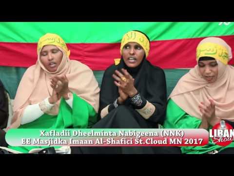 Xafladii Dheelminta Nabigeena NNK EE Masjidka Imaan Al Shafici St Cloud MN 2017