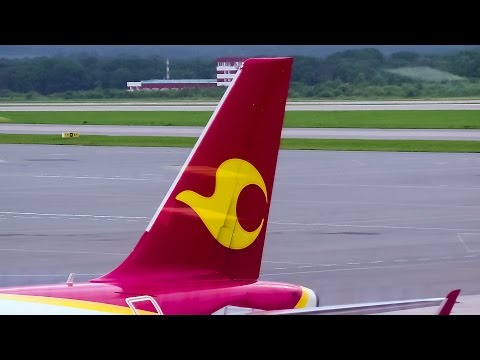 Landing and skid. Airbus A320 Tianjin Airlines  in VVO Airport/Кневичи Посадка и занос Airbus А320