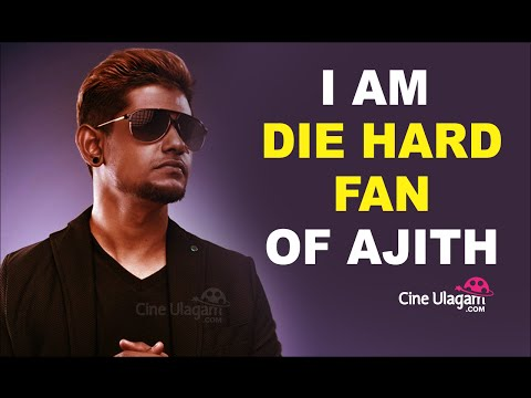 I Am Die Hard Fan of Ajith - An Interview Thalli Pogathe Singer ADK