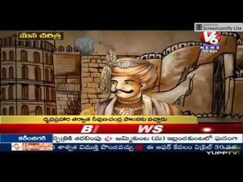 Yadav Kingdom History Part 1