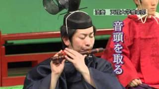 雅楽のことば ミニ辞典03 「音頭」