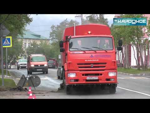 Вакуумно подметальная машина в Кировске