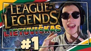 SVEIKUČIAI PUPUČIAI | League of Legends Lietuviškas Gameplay #1 (LOL LT)