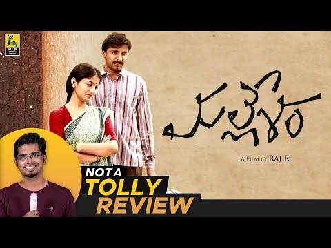 Mallesham Telugu Movie Review By Hriday Ranjan | Not A Tolly Review