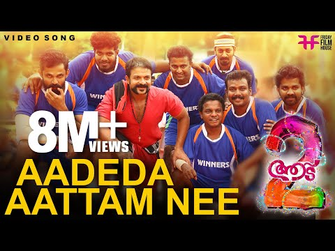 Mix - Aadeda Aattam Nee Video Song | Vadam Vali Song | Aadu 2 | Shaan Rahman | Jayasurya | Vijay Babu