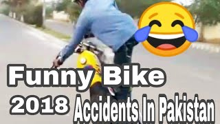 The Most Funny Bike Accidents in Pakistan 😂 Ducky bhai, Khujhlee family, top4u, thf, Pakistan
