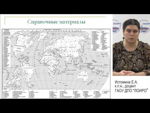 Анализ ЕГЭ-2016 по географии