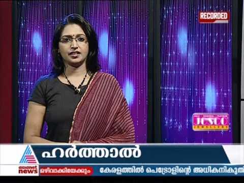 Malayalam TV Channels | Malayalam TV Online | Malayalam ...