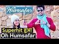 Oh Humsafar। Neha Kakkar का ये Song YouTube पर हो गया Superhit