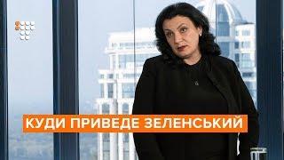 «На основі якого досвіду Зеленський буде протистояти Кремлю» — віце-прем'єрка з євроінтеграції