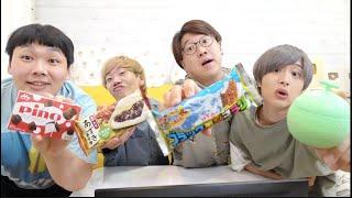 絶対に夏に食べたいアイスBEST3を発表!